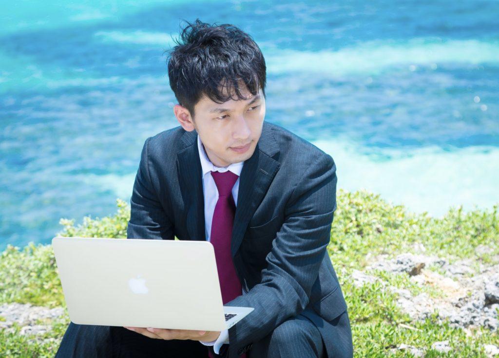 超集中して仕事する!働く時間を減らして成果と収入を上げる仕事術