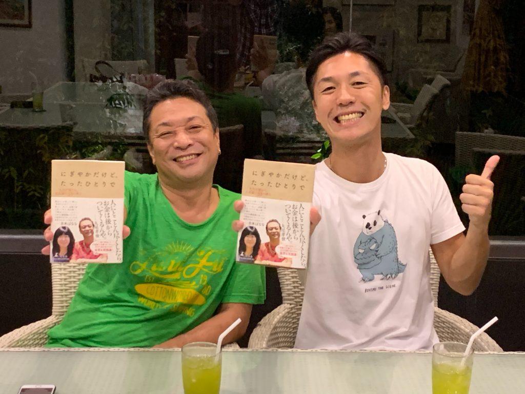 バリの兄貴に2度目の訪問。経営者は必見!10年間 退職者ゼロの秘密と日本の若者が海外に出るべき理由とは?